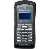 Téléphone satellite : achat ou location ?